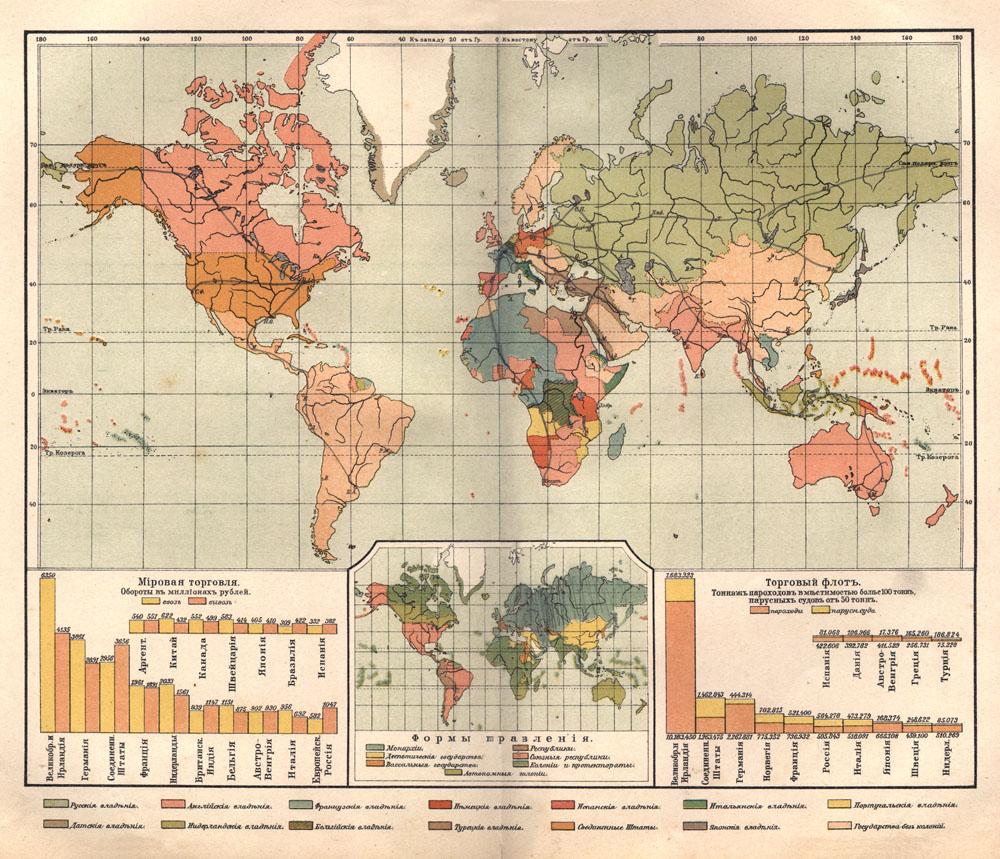 Карта колоний конца 19 века (дорев.