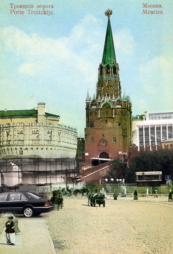 Б. Акунин - XIX век - Москва - Троицкие ворота.